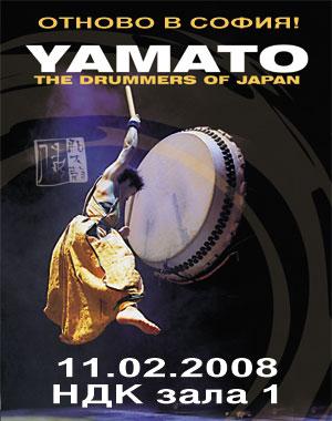 yamato08_web.jpg