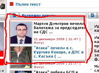 novini