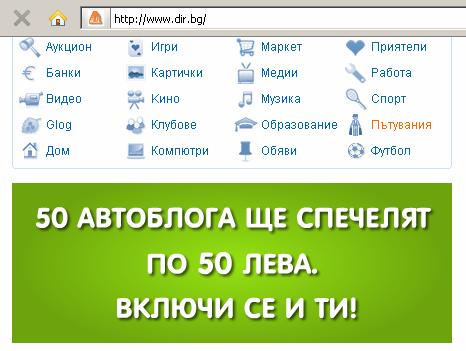 avtoblog1