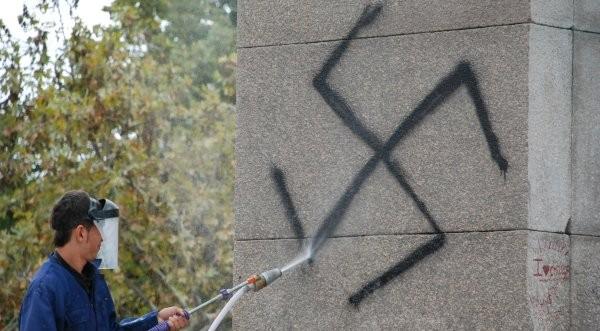 burgas swastika