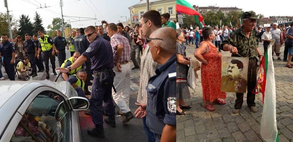 България страшна приказка