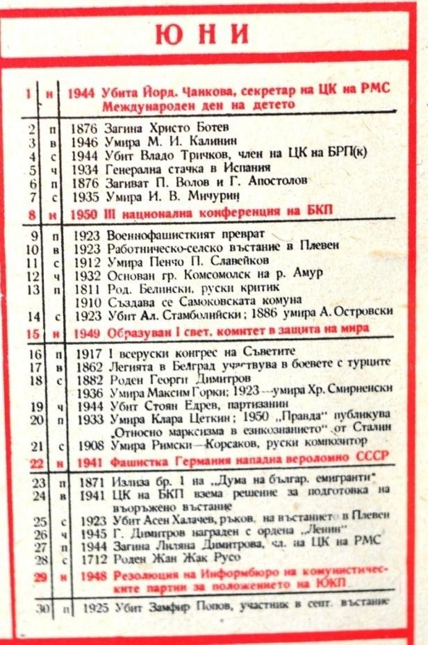 soc plakat msi (40)