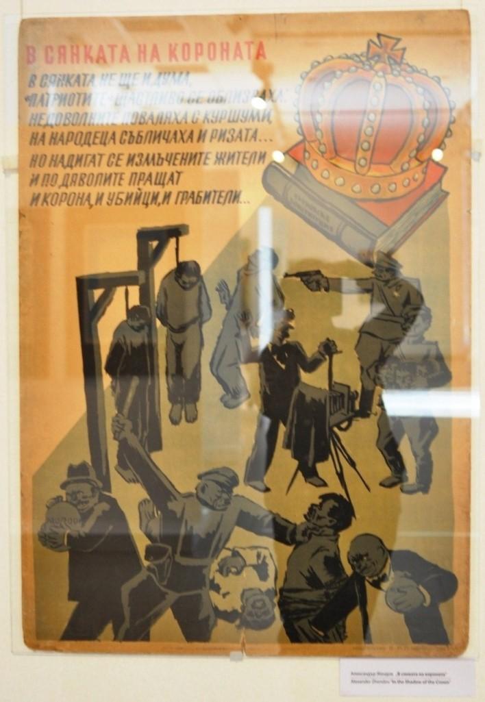 soc plakat msi (54)